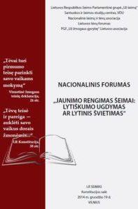 forumas